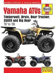 best 25 yamaha atv ideas on pinterest yamaha 4 wheelers quad