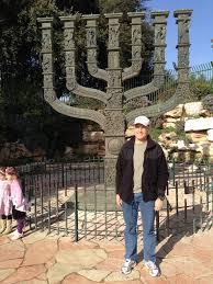 knesset menorah hamenora garden near the knesset jerusalem israel mapio net