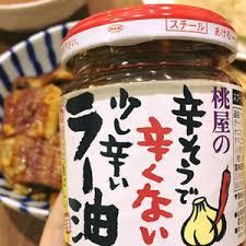 cuisines sold馥s 其他 美食甜點 飲料 其他 rakuma 中古 全新品的跳蚤市場app