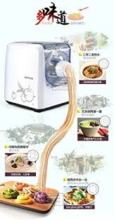 plan pour cuisine uip amazon com joyoung electric auto noodle pasta maker cts n1