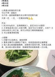 thermom鑼re digital cuisine mejores 10 imágenes de 美善品thermomix en consejos de