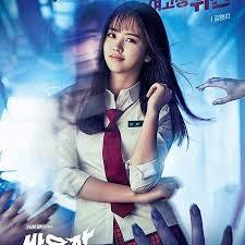 dramafire cannot open let s fight ghost dramafire com drama pinterest drama