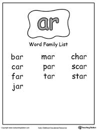 ar word family list myteachingstation com