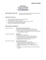 objective on resume exles objective of resume resume objective entry level resume objective