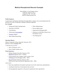 I Have No Resume Entry Level Medical Assistant Cover Letter Examples Images Cover