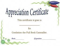 certificate of participation certificate templates