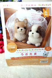 hamanaka japanese needle wool felting kit
