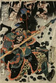 Suikoden World Map by Monster Brains Utagawa Kuniyoshi Single Panels And Diptychs