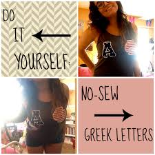 diy no sew greek letters or whatever else you want youtube