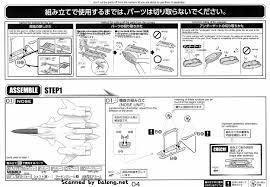 1 72 vf 31j super siegfried hayate immelmann use english manual