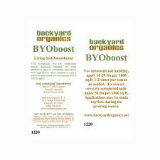 byoboost backyard organics