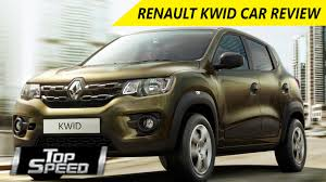 renault amw renault kwid car image download renault kwid extreme edition at