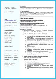 Night Auditor Job Description Resume by Nice Making A Concise Credential Audit Resume Check More At Http
