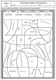 geometrie cp comparer des longueurs et mesurer en cm véro à l u0027école