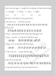 telugu alphabets worksheets free worksheets library download and