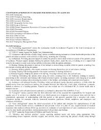 latest sample of resume home health care resume resume sample format with resume for examples of resumes format to writing a cv latest 2016 in for resume for home