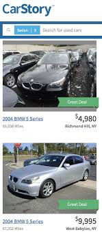 books about cars and how they work 2004 nissan pathfinder armada electronic valve timing vast raises 14m for used cars listings on carstory vatornews