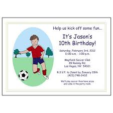 soccer birthday party invitations and personalized soccer gifts