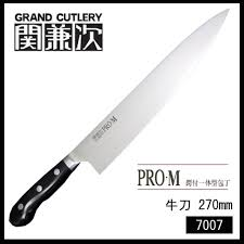 Discount Kitchen Knives by Genky Drug Annex Rakuten Global Market It Is Deep Discount