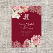 Best 25 Wedding Reception Invitation Best 25 Chinese Wedding Invitation Ideas On Pinterest Chinese