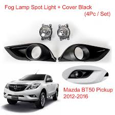 mazda bt50 fog lamp spot light cover black mazda bt50 pickup fit 2012 2013