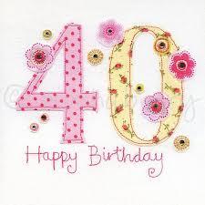 40th birthday cards 40th greeting cards fortieth birthday card