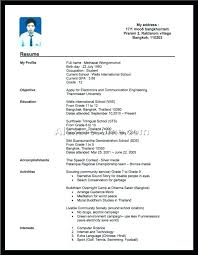 resume samples with no work experience u2013 topshoppingnetwork com