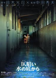 film horor wer 20 poster film horor asia yang paling menyeramkan cewekbanget id