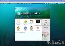 free download of kundli lite software full version download free kundli chakra kundli chakra 2012 download