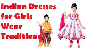 latest indian dress for kids party ethnic wear in flipkart