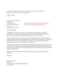 wedding planning schools wedding invitations best wedding invitation letter for us visa