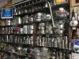 shiv om kitchen collection patiala utensil dealers justdial