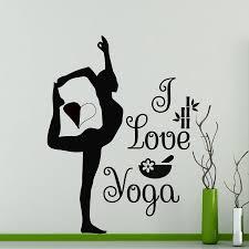 online get cheap gymnastics wall quotes aliexpress com alibaba yoga vinyl wall sticker i love yoga quote gymnast sexy girl wall sticker fitness centre gym yoga wall decal bedroom decoration