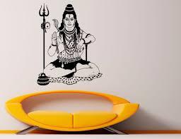 shiva wall vinyl decal hinduism indian religion god sticker zoom