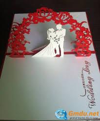 wedding invitation pop up cards beautiful pop up handmade 3d card