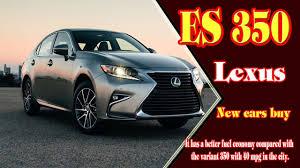 lexus es hybrid specs 2019 lexus es 2019 lexus es 350 2019 lexus es 350 hybrid new