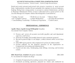 sle resume for ojt business administration students resume cover letter sles for bank teller letters career advice