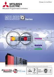 q series brochure 2008 03