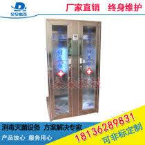 Endoscope Storage Cabinet Other From The Best Taobao Agent Yoycart Com
