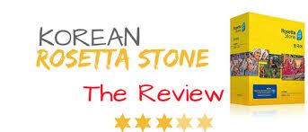 rosetta stone yearly subscription rosetta stone korean review reviews of top korean courses