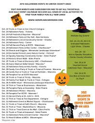 2015 halloween events in carver county updated with printable