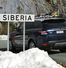 land rover sport cars snowsbest car review range rover sport snowsbest