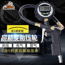 secr騁aire bureau 胎压计带放气新品 胎压计带放气价格 胎压计带放气包邮 品牌 淘宝海外