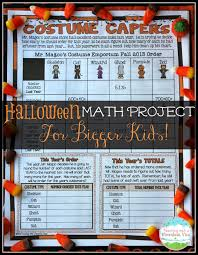 Kids Halloween Poem Teaching With A Mountain View Educational Halloween Activities
