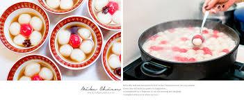 id馥 cuisine simple id馥s cuisine simple 100 images 板橋府中站美食三豐芋冰城古早味