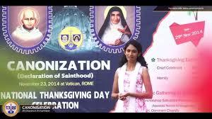 official promo national thanksgiving day saints kuriakose elias