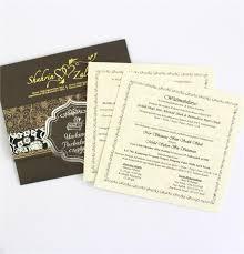 kad kahwin wedding invitation card end 2 27 2018 10 15 am