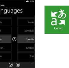 die besten kostenlosen apps für tipps die besten gratis apps für windows phone 8