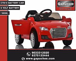 baatery car for child price in india battery car for kids in