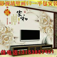 autocollant chambre b饕 100 images stickers animaux chambre b